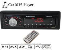 New 2014 1047 car mp3 player,car stereo,fm modulator,radio car,mp3 player ,car usb sd mp3,car music,panel