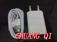 1 set IOS7 2 in 1 travel kit  EU USB Plug Wall Charger adapter + 8 pin to USB Data Cable for iPhone 5 5s  high quality#ZH68