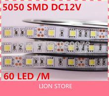cheap yellow led strip