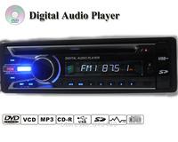 cd player car,car players,car radio mp3,cd player,car radio,radio cd mp3,dvd/cd/FM radio,1 din,cd car