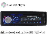 017 car cd player,radio car, 1 din,cd player, dvd/cd/FM radio,car mp3 player,car audio mp3 player,car radio cd mp3 usb