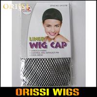 Wig Cap Wig mesh  Wig Net stretchable elastic hair nets snood wig cap cool mesh new