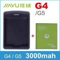 100% original jiayu G4 G5 JY-4 JY-5 thick electric battery version 3000mah power big compacity + Charger