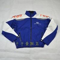 sergio tacchini commemorate version three layers adhesive weatherproof windcheater outdoor sport Jackets men field work dress