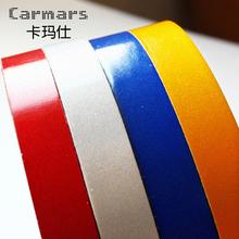wholesale color strip