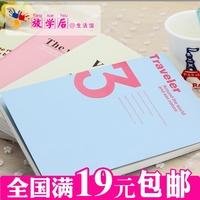 Fashion good looking travel notebook pianbu multicolour tsmip letter thickening