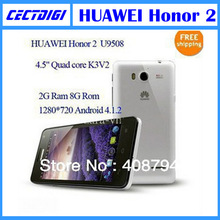 mobile phone huawei promotion