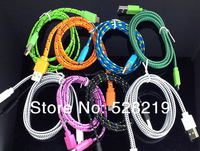 3pcs/lot Flat Noodle 10FT 3M 8PIN USB Adapter Charger Fabric Braided Nylon Woven Data Sync Cable Cord for iPhone 5 5C 5S iOS7.1