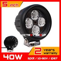 4.7inch 40w LED Work Light 12v IP67 SUV Truck  ATV Tractor Spot Light Offroad Spot LED Worklight External Light Save on 55w