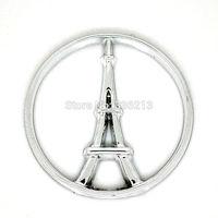 Floating Locket Window Plates Fit 30mm Locket Jewelry Pendants, Bright Silver Tone Eiffel Tower