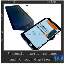 3g lcd screen promotion