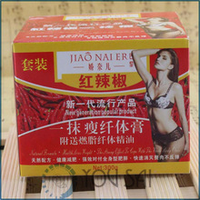 300g wild red pepper  Full body fat burning Body slimming cream gel hot anti cellulite weight lose lost Product