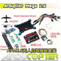 APM2.6 ArduPilot UAV Controller APM 2.6+ LEA 6H GPS w/ Compass+MiniOSD+Power Module+3DR Radio Telemetry+Shock Absorption Board