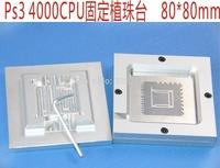2014 New Arrival aluminum fixed sik Chu Taiwan bumping jigs PS3 4000 GPU W1132BBBG planting tables factory shipping