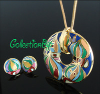 Sale! New Unique Great Value Brand Rose Gold Plated Religious Byzantine Style Red Square Element Design Enamel Jewelry Set