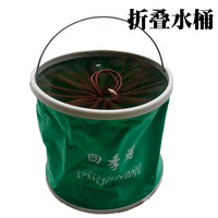 new 2014  high quality wholesale bucket fishing trip outdoor fun & sports Bucket collapsible bucket fishing rod