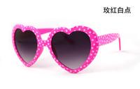 Love peach heart glasses  Valentine's Day heart-shaped fans Tanabata birthday glasses
