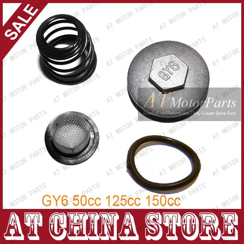 GY6 50cc 125cc 150cc Chinese Scooter Oil Filter Drain Plug Set for 139QMB 152QMI 157QMJ Engine(China (Mainland))