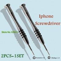 High Hardness DIY Repair Tools Pentalobe 0.8 + Phillips 1.5(2 pcs) for iPhone 3/4gs/4s Phone Pentalobe 0.8 Precision Screwdriver