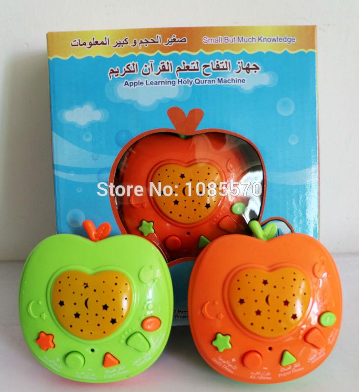 New muslim arabic apply quran educational toys for kids,Islamic TOY Play Learn Dua Surah Quran Prayer Nasheed Kids Gift(China (Mainland))