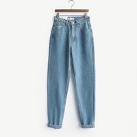 free shipping Women's fashion vintage boyfriend high waist pants long loose denim harem pants fashion AA  jeans brand trousers