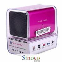 Brand New Music Angel JH-MD05B Fm Radio Loudspeakers Soundbox Portable Mini Speaker Music Player Boombox for Computer Black