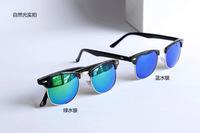 New 2014 Fashion Glasses Female Oculos Sunglasses  Brand  Vintage Sunglasses Designer Sunglasses Gafas De Sol  Free Shipping