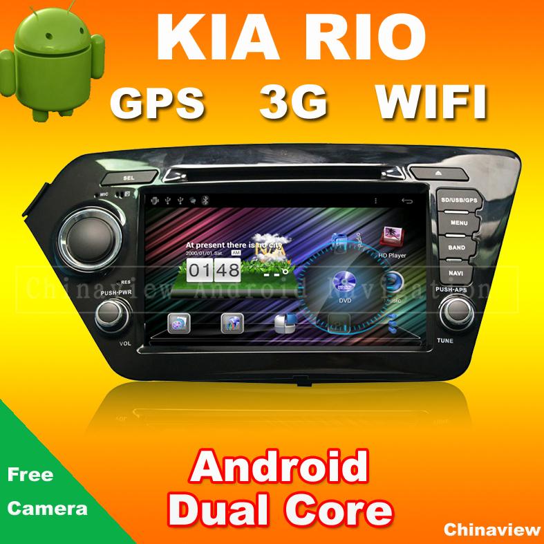 High Speed Android Car PC for Kia RIO 2012-2014 with Radio DVD GPS +WIFI+3G+Bluetooth+Parking camera(China (Mainland))