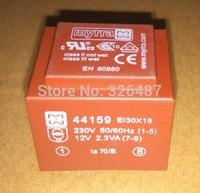 Voltage regulator myrra 44159 12V 2.3VA