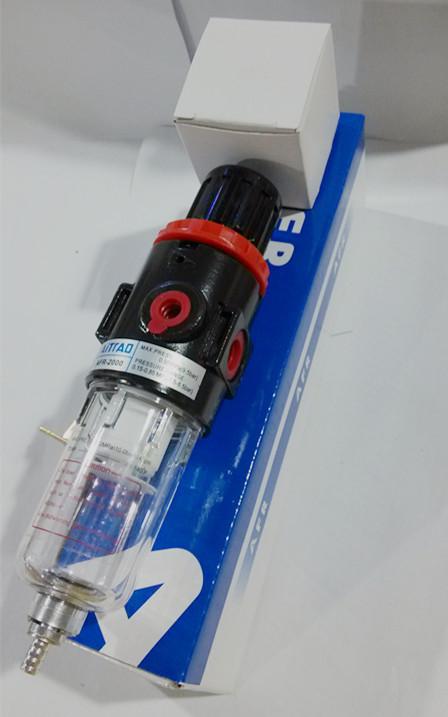 "Wholesale price 1 pcs, AFR-2000 Air Filter Regulator Compressor+1/4"" Pressure Gauge Kit(China (Mainland))"