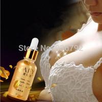 AFY New 2014 Breast MUST UP bust cream Breast enlargement Cream massage essential oil 30ml Powerful of  Breast enhancement cream