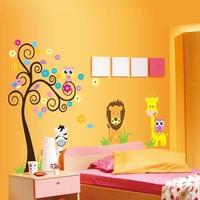 1 set Cartoon Wall Sticker Animals Removable Wallpaper Wall Decor Animal for Boys Girls Room Free Shipping