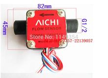 fuel sensor promotion