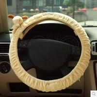 car steering wheel hubs Diameter 39cm car cover plush steering wheel cover supplies car accessories lovely dog cartoon
