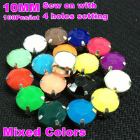 SS45 10mm 100Pcs/Lot Mixed COLORs Sew on Round Resin Rhinestone with 4 holes Silver Plated Claw Setting
