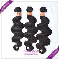 Brazilian virgin hair body wave Mocha hair products 3 or 4pcs Lot unprocessed human hair extensions Rosa beauty hair weaves wavy