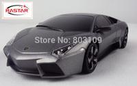 Reventon 1:24 rc car remote control car model 26910