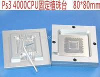 Factory shipping All aluminium alloy PS3 4000 CPU dedicated sik sik Chu fixed tables