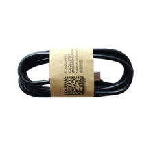 wholesale cable manufacturer
