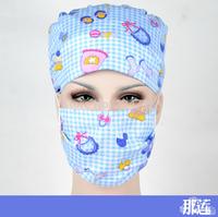 women medical cap