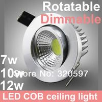 10pcs/lot  7W 10W 12w dimmable  rotatable COB LED ceiling light/ AC85~265V/white& warm white  wholesale rotating led down light