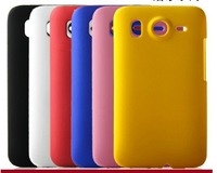 For HTC G10 HARD CASE, Ultra-thin matte Frosted hard back Case Cover for HTC G10 Desire HD free shipping