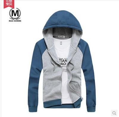 Freeshipping,Discount,2014 Fashion New Hoodies Sweatshirts Men ,Top Brand Sports Clothing Men,Zipper Coat,Korean Slim Style A88(China (Mainland))