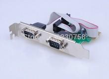 cheap pci serial adapter