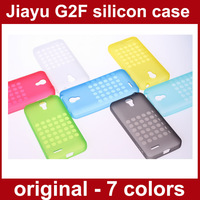 Free shipping original Jiayu G2F silicon case protective case black white blue green yellow red soft case