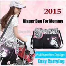 wholesale baby handbag