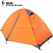 2014 venda Real um > 3000 Mm um automático barraca de Camping de alumínio emoldurado dupla camada tenda ao ar livre ocasional 100 x 210 x 100 cm(China (Mainland))