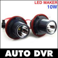 2Pcs/Set Car LED Angel Eyes E39 10W Cree LED Marker Headlight For BMW E39 E60,E61,E63,E64,E65,E66,E87.Free shipping