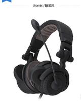Somic E95 CHAMPION Game Headband Headset Physical 5.1 Track Vibration 7.1 surround sound track German VIB inertia vibration unit
