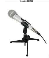 Somic MH208 Capacitor Mobile Phone Notebook Laptop Computor  Microphone Recording Condenser Microphone Get Bracket
